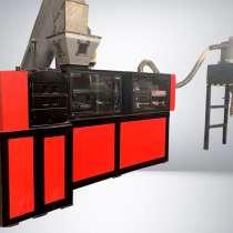 Сквизер, оборудование для утилизации пластика, в Тайшете