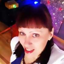 Ведущая, Фотограф на небольших Торжествах Есть онлайн прог, в Санкт-Петербурге