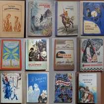 Советские книги для детей школьного возраста - 12 штук, в Москве