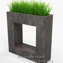 Декоративное кашпо для растений, фитодизайн помещений, в Москве