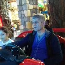 Амбарукм, 48 лет, хочет пообщаться, в г.Ереван