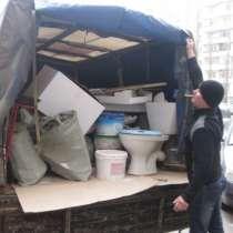 Вывоз мусора снос и погрузка, в г.Одесса