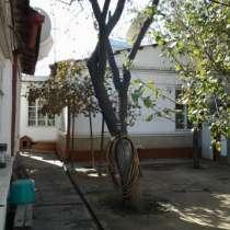 Продаётся дом, в г.Самарканд