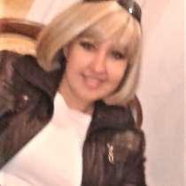 Натали, 39 лет, хочет познакомиться – Натали, 39 лет, хочет познакомиться, в г.Прага