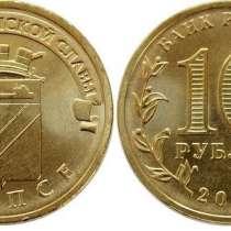 Продам гвс монеты и бородино, в Хабаровске