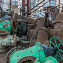 Куплю задвижки стальные чугунная бу и новые Куплю запорную, в Москве