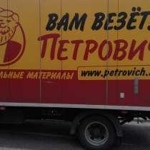 Продажа квартиры, в г.Барановичи