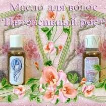 """Масло для волос """"Интенсивный рост"""", в Иванове"""
