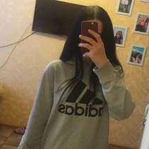 Толстовка adidas, в Брянске