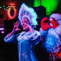 Дед Мороз и Снегурочка, в Тольятти