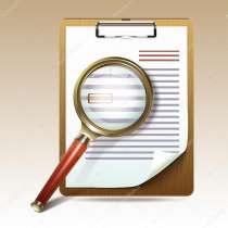 Исследование подписи, записи ФИО, печати для обращения всуда, в Липецке
