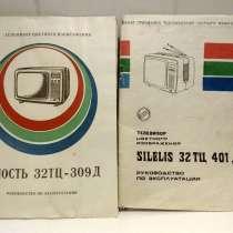 Паспорта руководства user manual схемы для радиотехники, в Москве