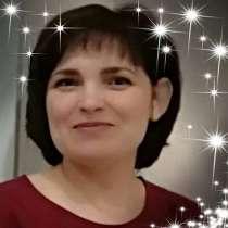Натали, 44 года, хочет познакомиться, в Усть-Илимске