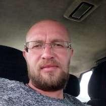 Александр, 37 лет, хочет пообщаться, в Златоусте
