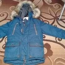 Куртка зимняя на мальчика, в Хабаровске