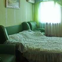 Посуточно 3-х комнатную квартиру в Центре г Севастополя, в Севастополе