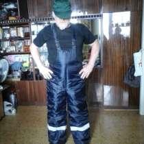 костюм тёплый.водонепроницаемый, в Москве