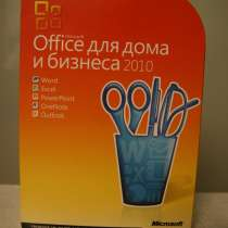 Купим лицензионное ПО от Майкрософт в России, в Москве
