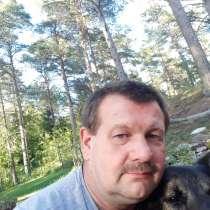 Андрес, 51 год, хочет пообщаться, в г.Таллин