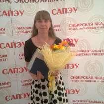 Оксана, 29 лет, хочет найти новых друзей, в Иркутске