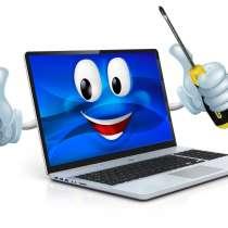 Установка Windows, настройка ноутбуков и ПК, диагностика, в г.Николаев