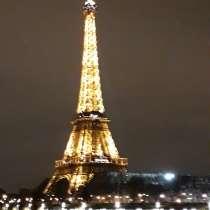 Няня для ребёнка, в г.Париж