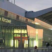 Трансфер в аэропорт Шопен(Варшава) из Минска, в г.Минск
