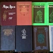 Книги разные, в Новосибирске