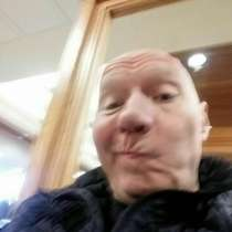 Andy, 55 лет, хочет пообщаться – Привет, вам! Меня зовут Энди, я живу в америке. У меня все, в г.Грейт-Фолс