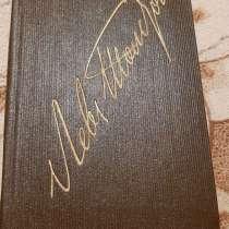 Продам полную подписку в 22 томах Л. Н. Толстого, в Мончегорске