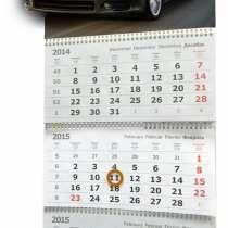 Календари со стерео-варио эффектом (лентикулярная печать)3D, в г.Минск