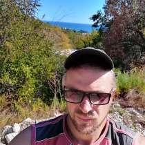 Алексей, 40 лет, хочет познакомиться, в Феодосии