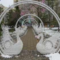 Лебединая арка из металла, в Краснодаре