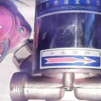 Водяной насос для поддержевания давления воды в системе, в г.Алматы