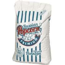 Зерно для попкорна, в Санкт-Петербурге