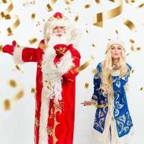 Дед Мороз в Эмиратах, Дубай, Аджман, Шарджа. Ded Moroz Dubai, в г.Дубай