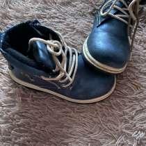 Продам обувь для девочки, в Выксе