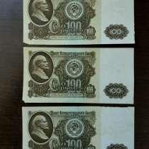 100/61 желтая виньетка, в Екатеринбурге