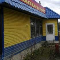 Продам магазин, в Магадане