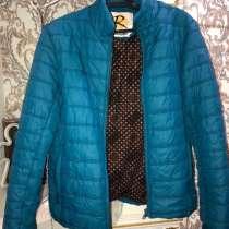 Куртка, в Бахчисарае