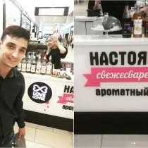 Продаётся 100% управляющей компании Кофейной франшизы LOVE C, в Москве
