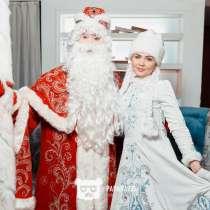 Дед Мороз и Снегурочка в Нурсултане, в г.Астана