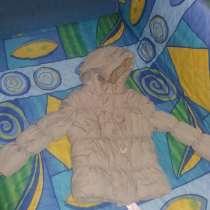 Курточка, в г.Сумы