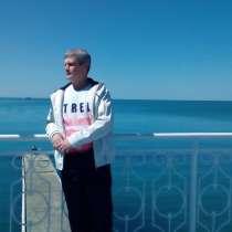 ВЯЧЕСЛАВ, 46 лет, хочет познакомиться – ВЯЧЕСЛАВ, 46 лет, хочет познакомиться, в Нальчике