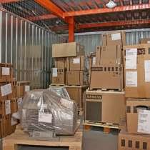 Хранение товаров и грузов в Крыму, в Симферополе
