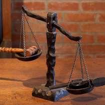 Юридические услуги, в Чебоксарах