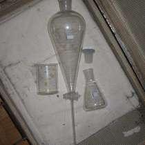 Лабораторная химическая посуда. Колбы 3 вида, в Москве