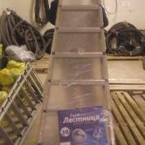 Предприятие реализует хоз. товары, в Екатеринбурге