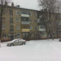 Продам 3-х комнатную квартиру, в Губкине