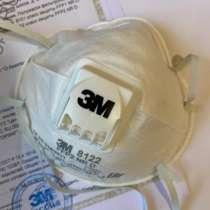 Респиратор 3М 8122 Оригинал РФ, в Москве
